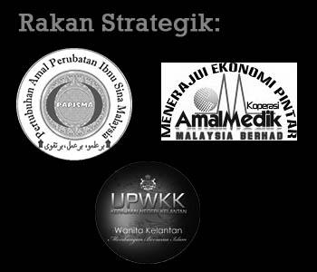 Rakan Strategik