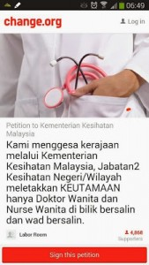 gender doctor