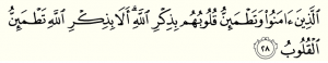 Surah Al-R'ad Ayat 28