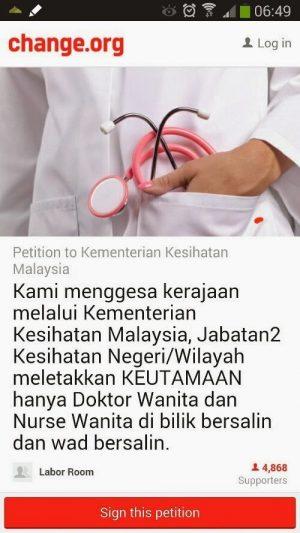 petisyen