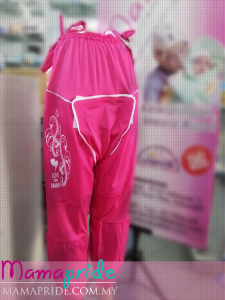 mamapride lovely pink official